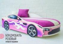Детская кровать-машина Бельмарко «Бондмобиль розовый»