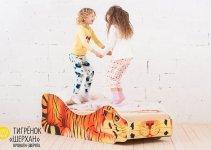 Детская кровать Бельмарко «Тигрёнок - Шерхан»